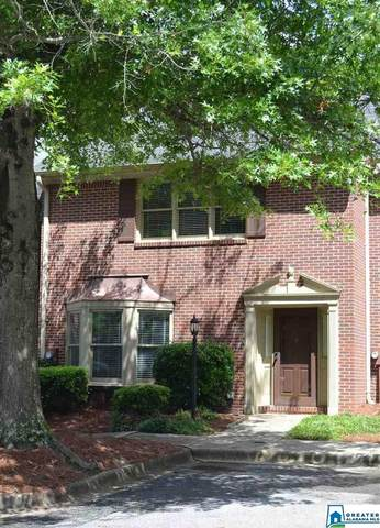 4 Chase Plantation Pkwy, Hoover, AL 35244 (MLS #884503) :: Bentley Drozdowicz Group