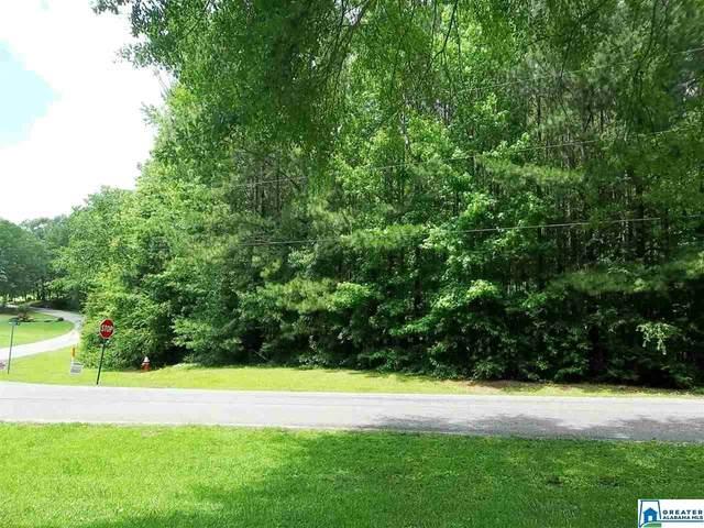 Royster Rd 2.67 Acres, Ashland, AL 36251 (MLS #884522) :: Howard Whatley
