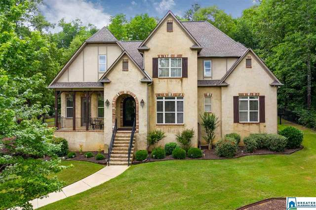 8142 Carrington Dr, Trussville, AL 35173 (MLS #884543) :: LocAL Realty