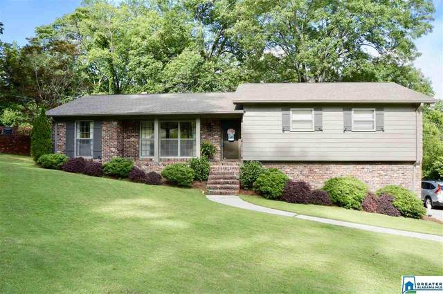1737 Shades View Ln, Vestavia Hills, AL 35216 (MLS #884569) :: LocAL Realty