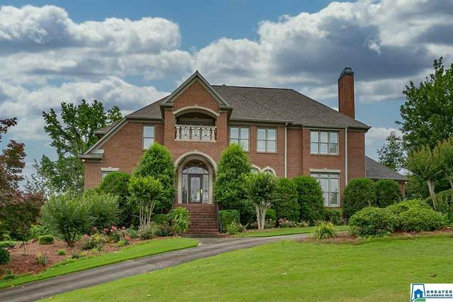 2208 Longleaf Blvd, Vestavia Hills, AL 35243 (MLS #884607) :: LocAL Realty