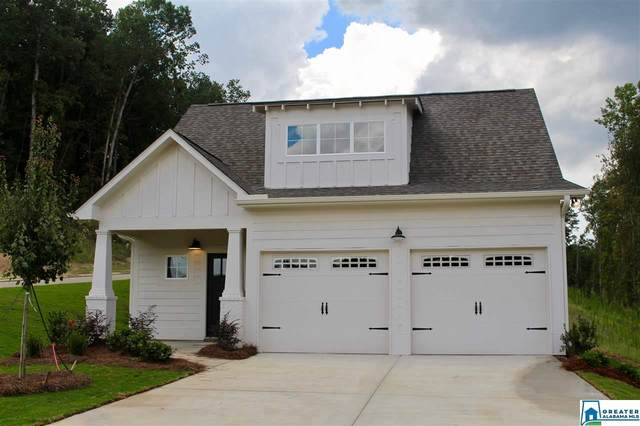 2774 Village Pl, Birmingham, AL 35211 (MLS #884613) :: Bentley Drozdowicz Group