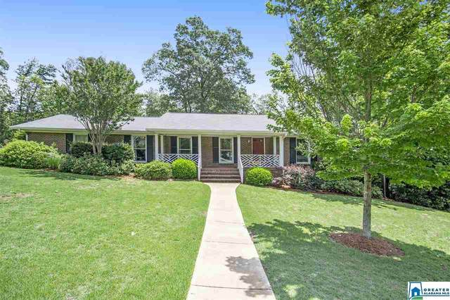 2809 Vestavia Forest Pl, Vestavia Hills, AL 35216 (MLS #884672) :: LocAL Realty