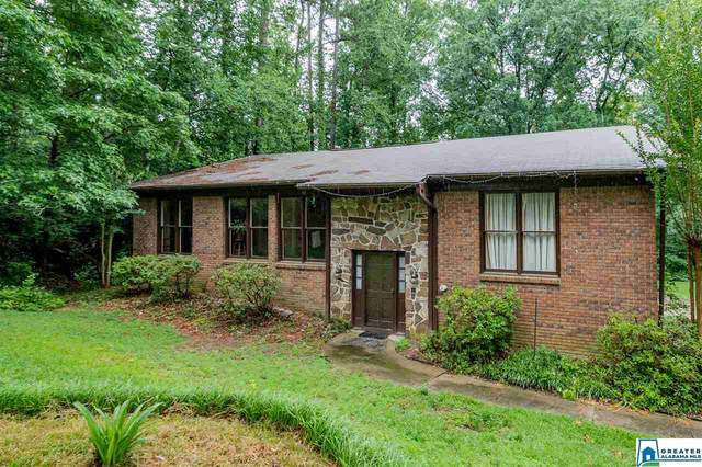 2408 Tyler Rd, Vestavia Hills, AL 35226 (MLS #884675) :: Amanda Howard Sotheby's International Realty