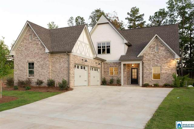 1966 Cyrus Cove Dr, Hoover, AL 35244 (MLS #884713) :: Josh Vernon Group