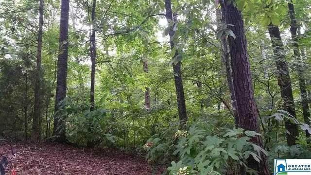 Maplewood Cir #11, Pell City, AL 35128 (MLS #884745) :: JWRE Powered by JPAR Coast & County