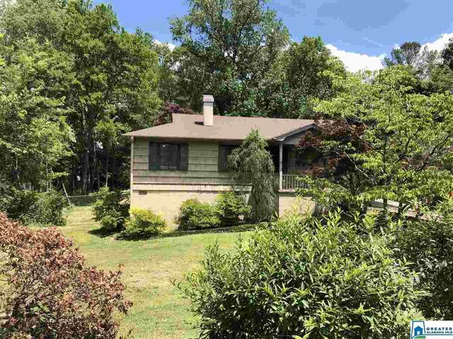 2245 7TH ST NE, Center Point, AL 35215 (MLS #884776) :: Gusty Gulas Group