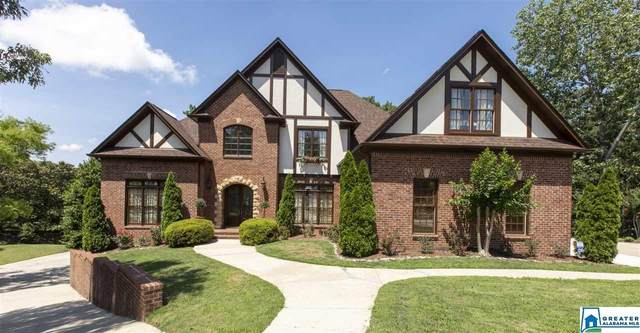 2301 Longleaf Way, Vestavia Hills, AL 35243 (MLS #884778) :: LocAL Realty
