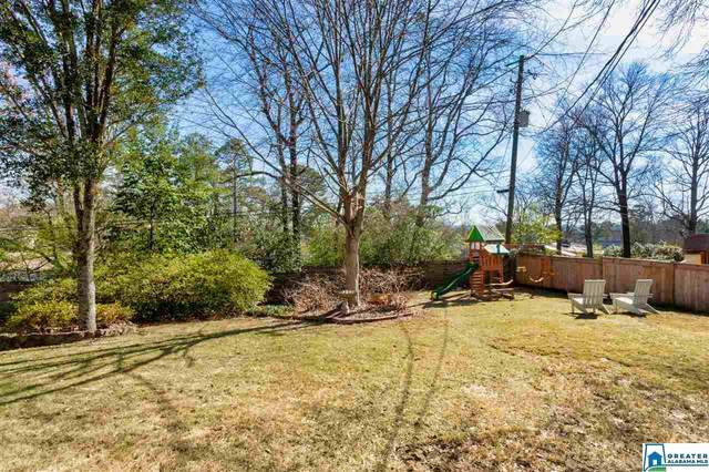 1209 Overland Dr Lot 4, Vestavia Hills, AL 35216 (MLS #884823) :: Gusty Gulas Group