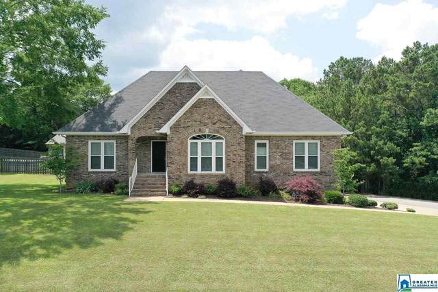 7210 Bent Creek Cir, Pinson, AL 35126 (MLS #884828) :: JWRE Powered by JPAR Coast & County
