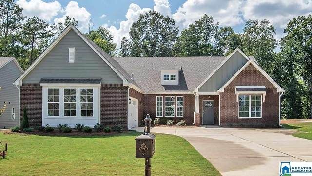 7879 Winslow Crest, Trussville, AL 35173 (MLS #884830) :: LocAL Realty