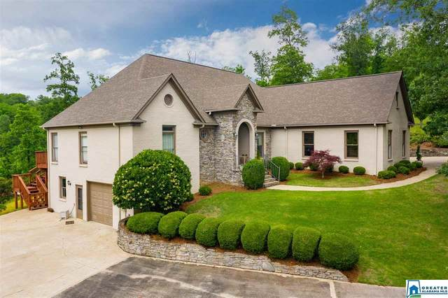 8500 Skyline Way, Trussville, AL 35173 (MLS #884831) :: Gusty Gulas Group
