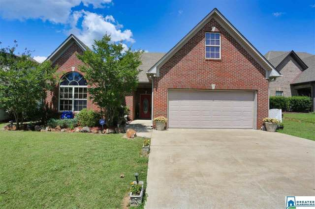 2060 Highview Way, Calera, AL 35040 (MLS #884902) :: Josh Vernon Group