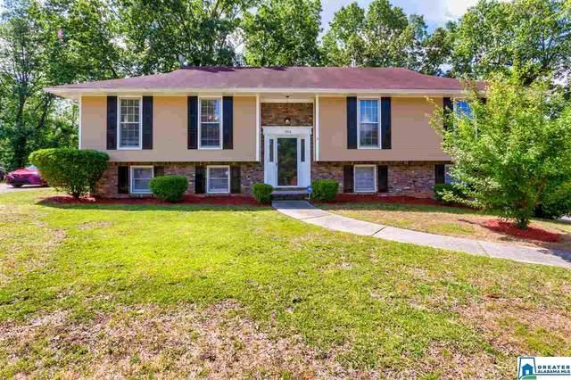 1780 Winewood Rd, Birmingham, AL 35215 (MLS #884905) :: LocAL Realty