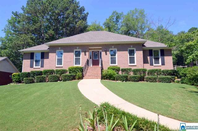 134 Cedar Cove Dr, Pelham, AL 35124 (MLS #884913) :: Josh Vernon Group