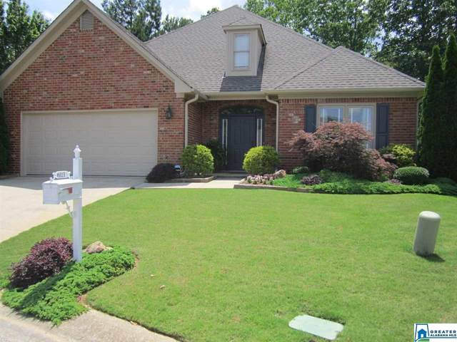 6113 Terrace Hills Dr, Hoover, AL 35242 (MLS #884914) :: LocAL Realty
