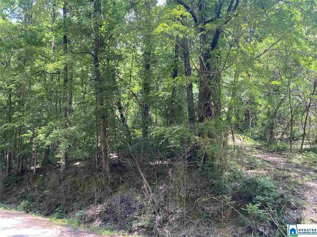 6588 Memory Ln #0, Trussville, AL 35173 (MLS #884916) :: LocAL Realty