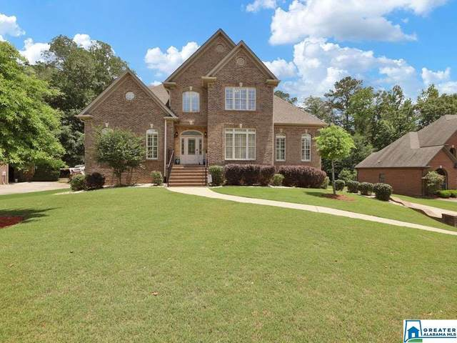 520 Mill Springs Cir, Hoover, AL 35244 (MLS #884917) :: LocAL Realty