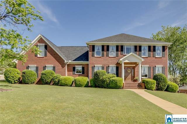 849 High Field Rd, Tuscaloosa, AL 35405 (MLS #884930) :: LocAL Realty