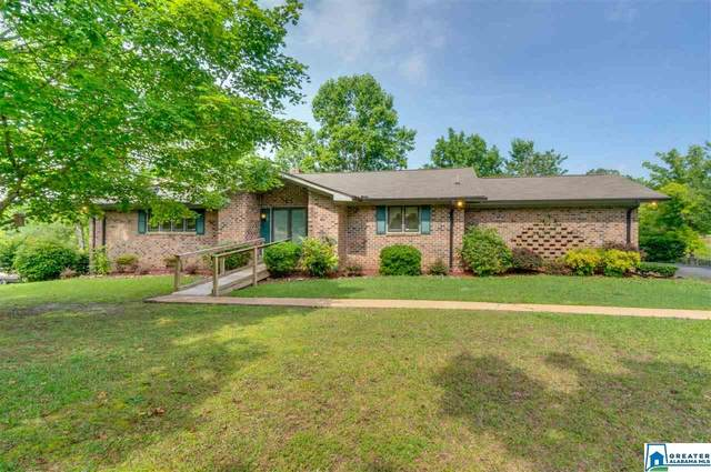 1403 Meadow Wood Dr, Clanton, AL 35045 (MLS #885007) :: Bailey Real Estate Group