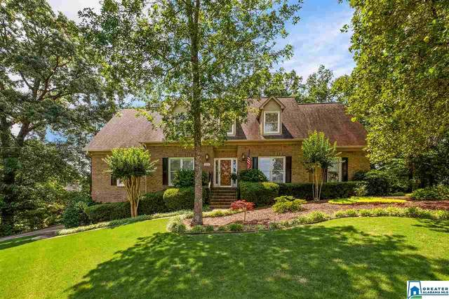 2044 Crosscrest Dr, Hoover, AL 35244 (MLS #885019) :: LocAL Realty