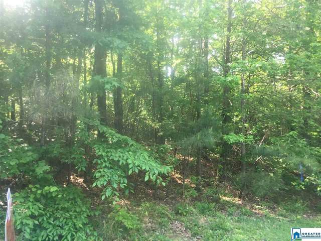 190 Oxford Ln Metes And Bound, Bessemer, AL 35022 (MLS #885041) :: LIST Birmingham