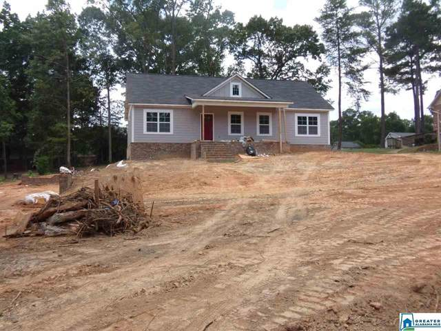 13554 Ginger Dr, Mccalla, AL 35111 (MLS #885055) :: LocAL Realty