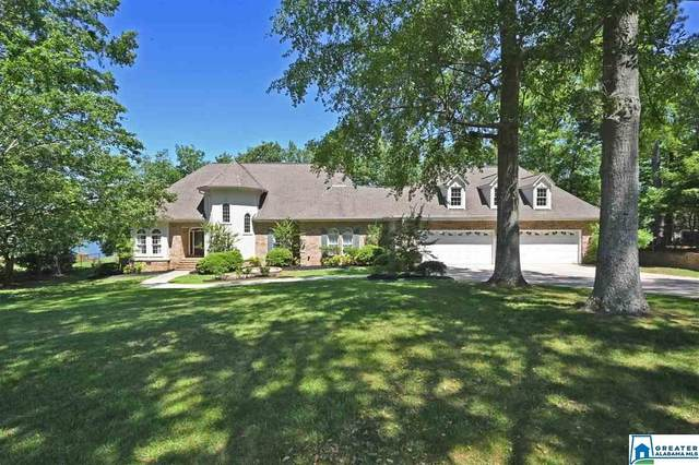 21715 Co Rd 222, Crane Hill, AL 35053 (MLS #885060) :: Amanda Howard Sotheby's International Realty