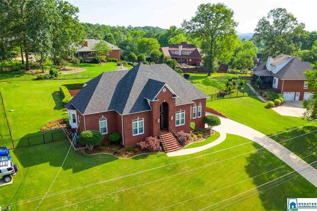 317 Woodward Rd, Trussville, AL 35172 (MLS #885079) :: LocAL Realty