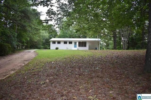 1131 Shady Oaks Dr, Woodstock, AL 35188 (MLS #885083) :: Gusty Gulas Group