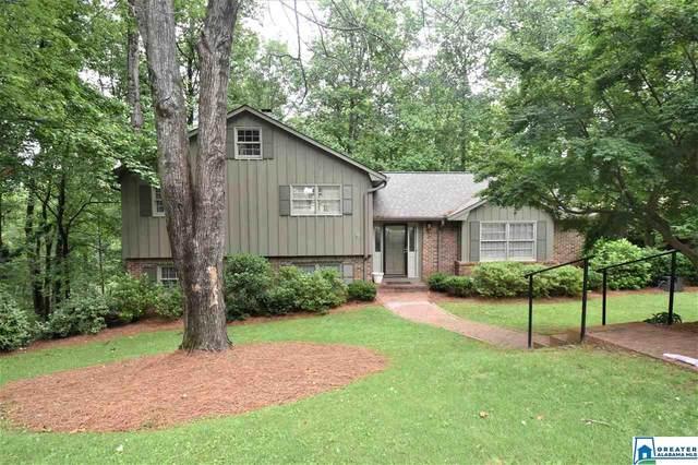 2246 Royal Crest Dr, Vestavia Hills, AL 35216 (MLS #885106) :: LocAL Realty