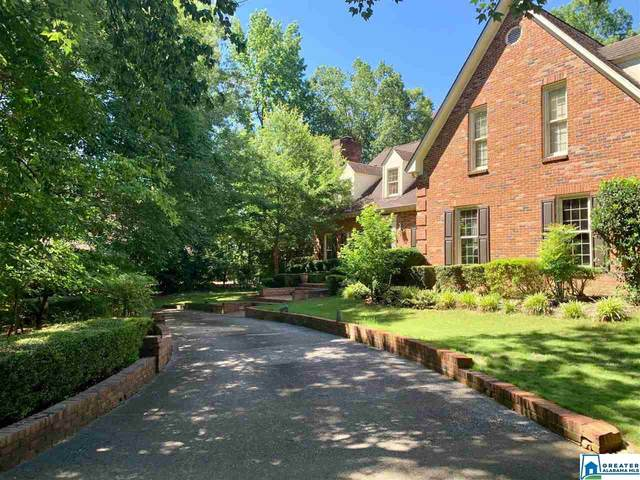 3667 Altacrest Dr W, Vestavia Hills, AL 35243 (MLS #885146) :: Howard Whatley