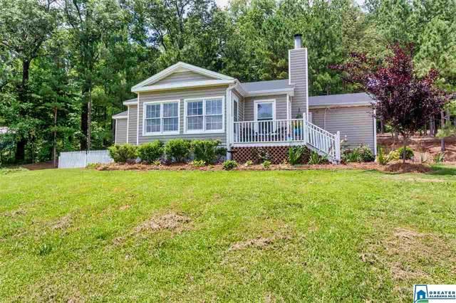 50 Alexandria Ln, Trussville, AL 35173 (MLS #885169) :: LocAL Realty