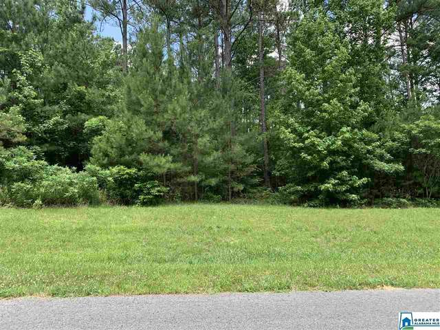 130 Grace Way #4, Odenville, AL 35120 (MLS #885170) :: LocAL Realty