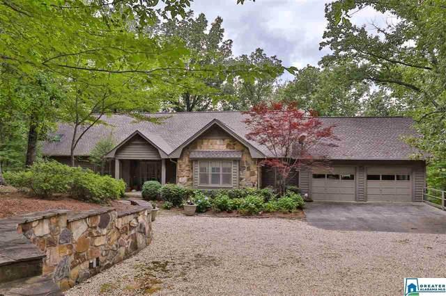 143 Deerwood Lake Dr, Harpersville, AL 35078 (MLS #885190) :: LocAL Realty