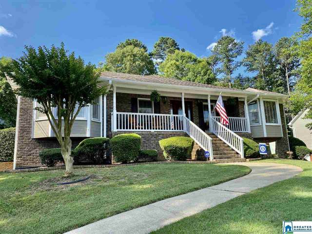 4831 Highland Trace Dr, Birmingham, AL 35215 (MLS #885223) :: Gusty Gulas Group