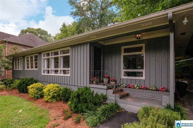 134 Memory Ct, Mountain Brook, AL 35213 (MLS #885229) :: Howard Whatley