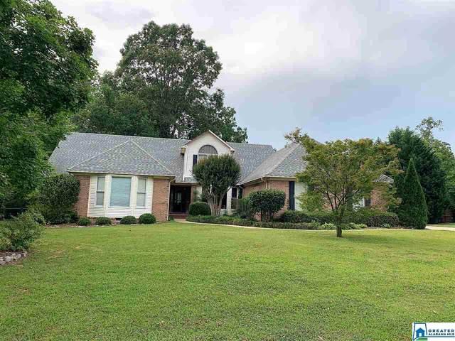 1502 3RD AVE NE, Jacksonville, AL 36265 (MLS #885247) :: LocAL Realty