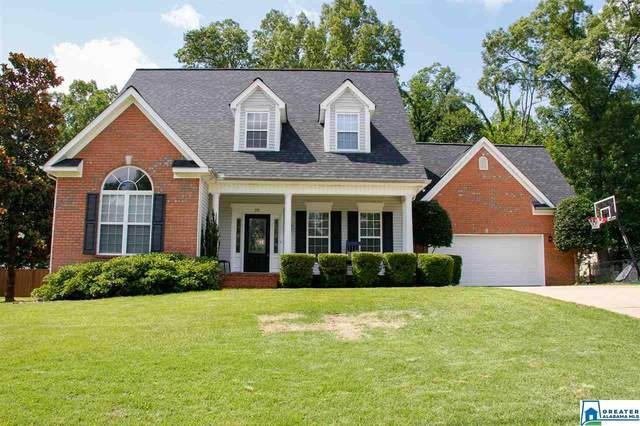 275 Lillian Ln, Anniston, AL 36207 (MLS #885308) :: Bentley Drozdowicz Group