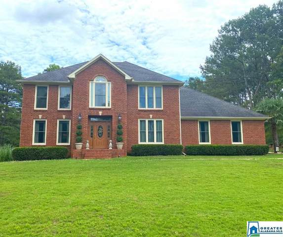 2414 Salem Rd, Montevallo, AL 35115 (MLS #885390) :: Bailey Real Estate Group