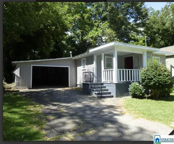 925 Woodward Rd, Midfield, AL 35228 (MLS #885470) :: Bailey Real Estate Group
