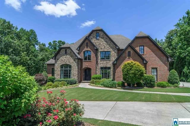 2479 Glasscott Point, Hoover, AL 35226 (MLS #885515) :: Bailey Real Estate Group