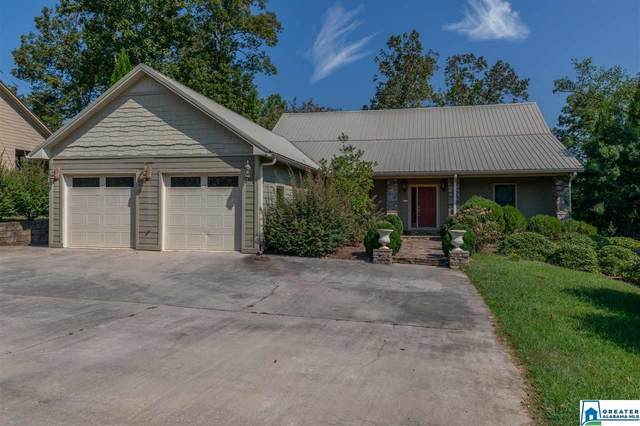1029 Co Rd 3908, Arley, AL 35541 (MLS #885519) :: Amanda Howard Sotheby's International Realty