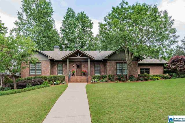 1154 Cahaba Woods Cir, Vestavia Hills, AL 35243 (MLS #885584) :: Howard Whatley