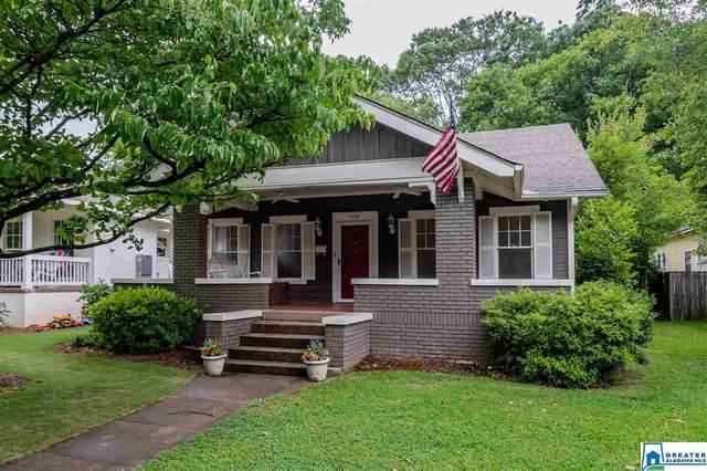 1010 Highland Rd, Homewood, AL 35209 (MLS #885594) :: Howard Whatley