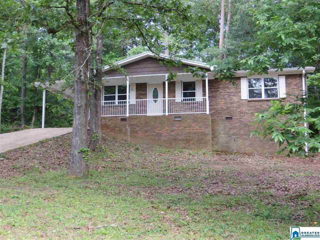 6304 Gallatin Dr, Anniston, AL 36206 (MLS #885628) :: LIST Birmingham