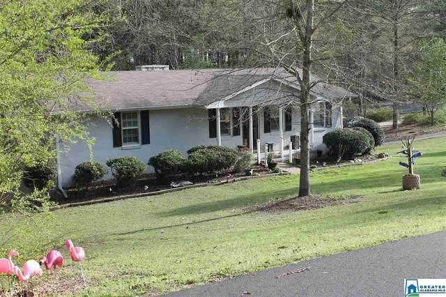 811 Meadowview Dr, Pell City, AL 35128 (MLS #885831) :: JWRE Powered by JPAR Coast & County