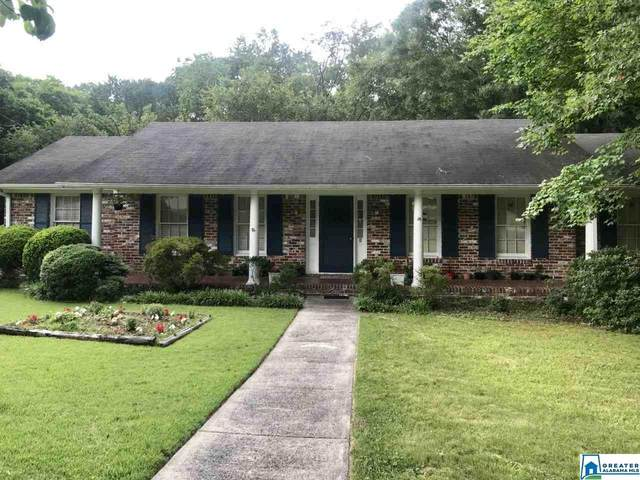 2417 NW 5TH PL NW, Center Point, AL 35215 (MLS #885867) :: Sargent McDonald Team