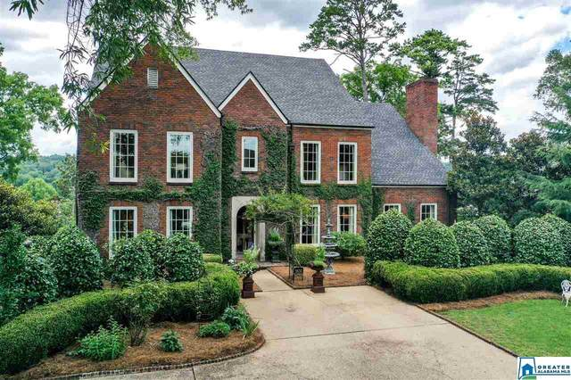 3630 Montevallo Rd S, Mountain Brook, AL 35213 (MLS #885887) :: Howard Whatley