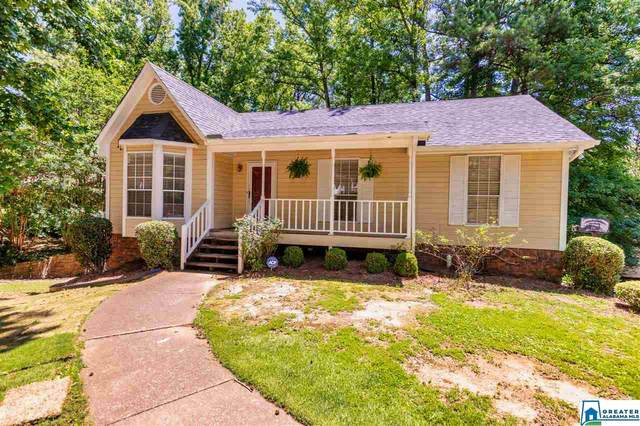 4805 Curtis Ln, Birmingham, AL 35215 (MLS #885900) :: Howard Whatley